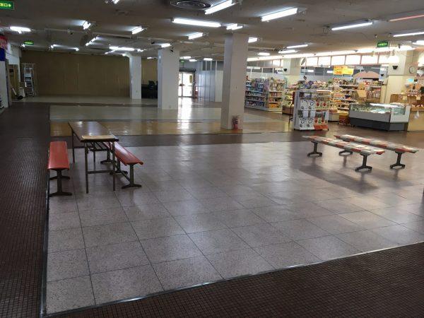 西海市空き店舗マッチング